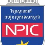 Joint Degree bersama NPIC Cambodia