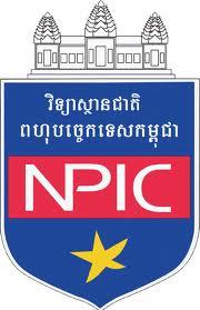 Joint Degree bersama NPIC Cambodia