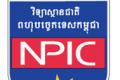 Beasiswa Double Degree NPIC